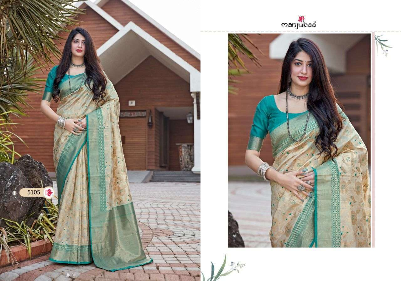 Manjubaa Clothing Malashree Silk Art Silk Sarees Collection 05