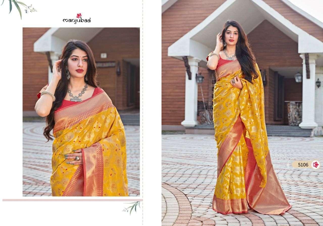 Manjubaa Clothing Malashree Silk Art Silk Sarees Collection 06