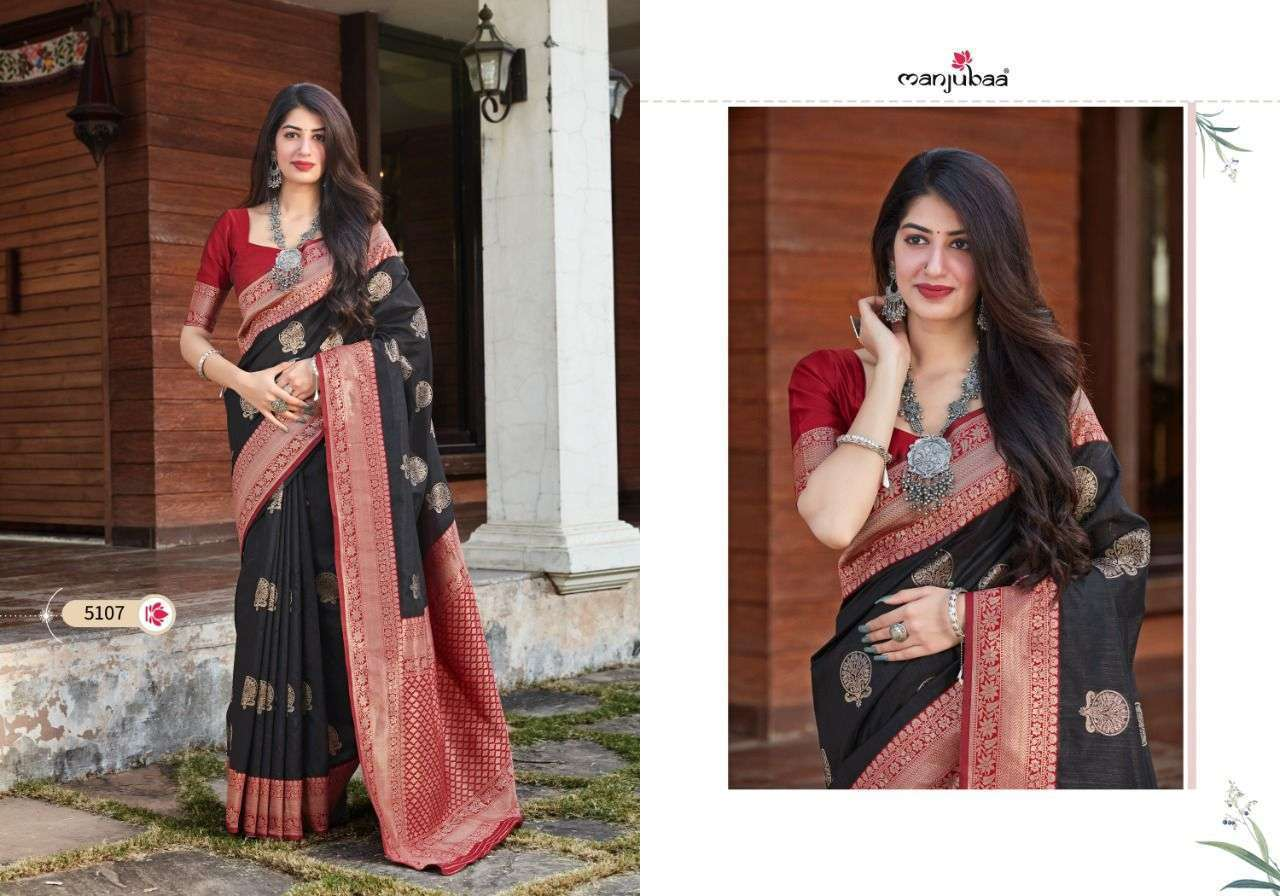 Manjubaa Clothing Malashree Silk Art Silk Sarees Collection 07
