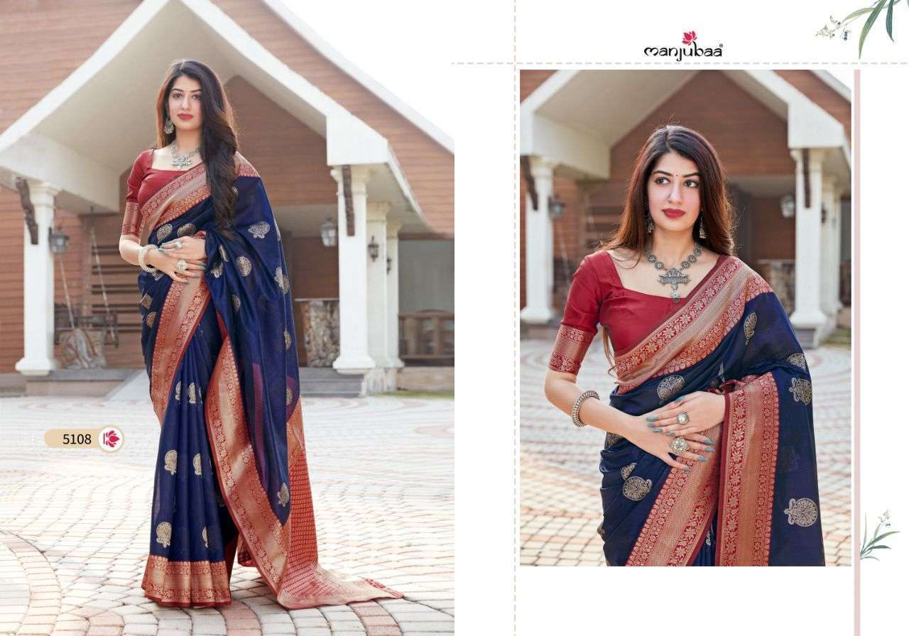 Manjubaa Clothing Malashree Silk Art Silk Sarees Collection 08