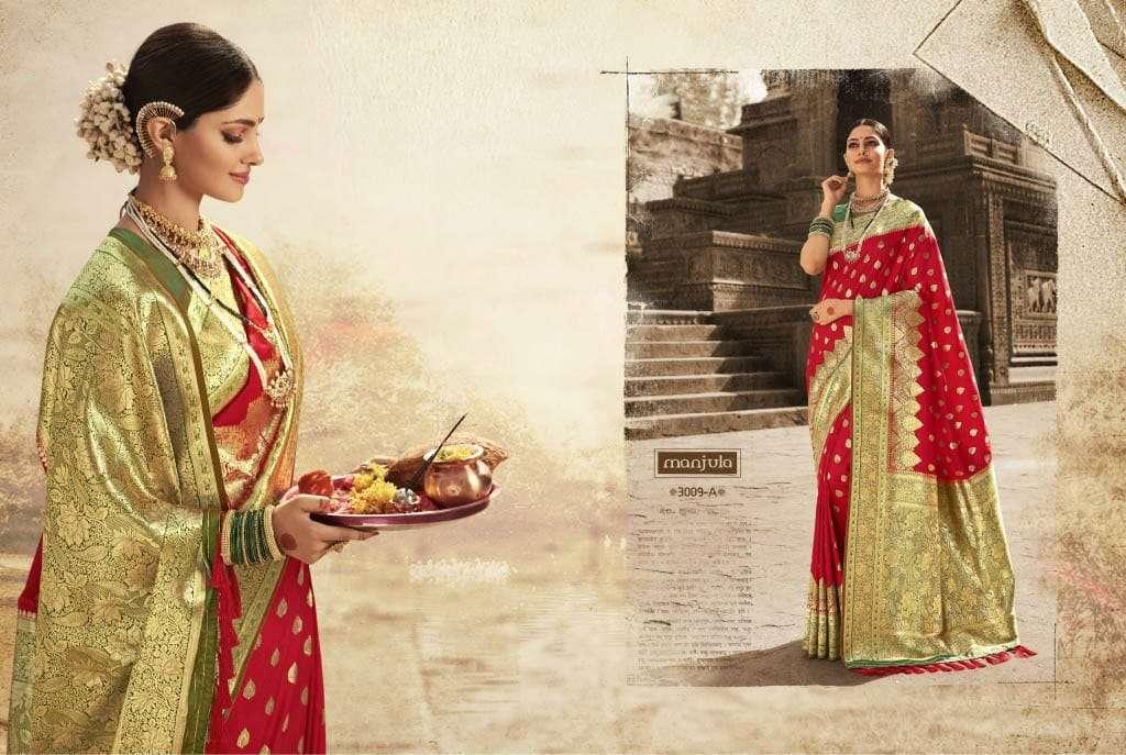 Manjula Vandana Silk Designer Sarees Collection 01