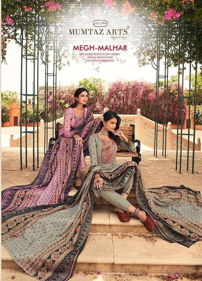Mumtaz Arts Megh Malhar Pure Lawn Cotton Digital print With Embroidery Work Dress Material Collection