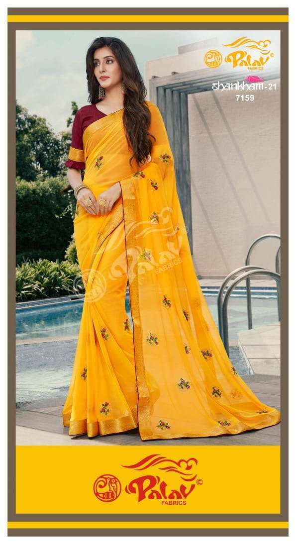 Palav Fabrics Shankham Vol 21 Georgette With Work Sarees Collection 02