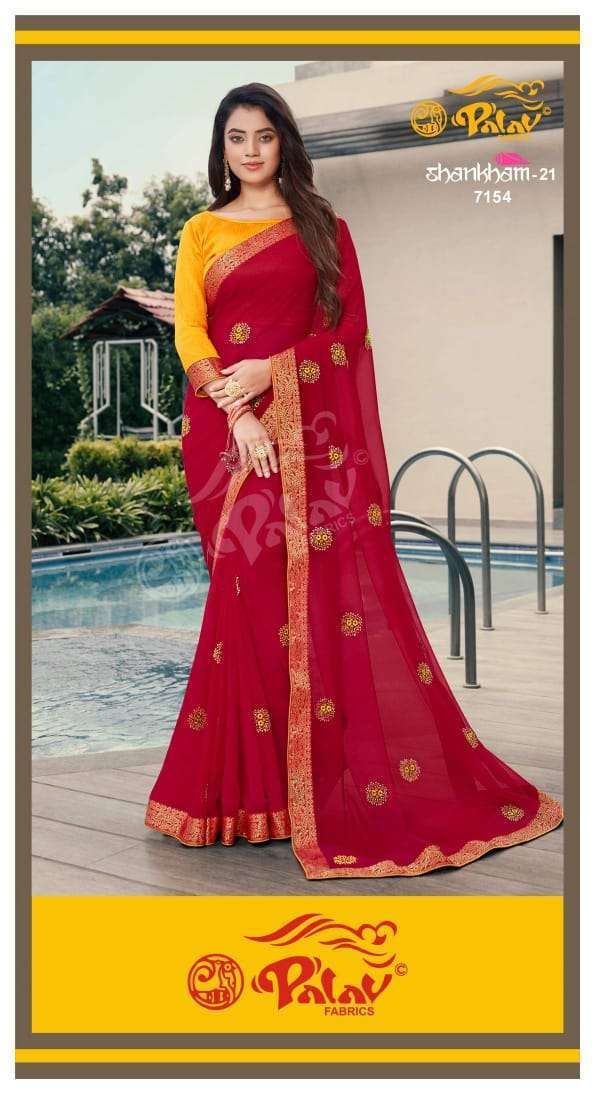 Palav Fabrics Shankham Vol 21 Georgette With Work Sarees Collection 05