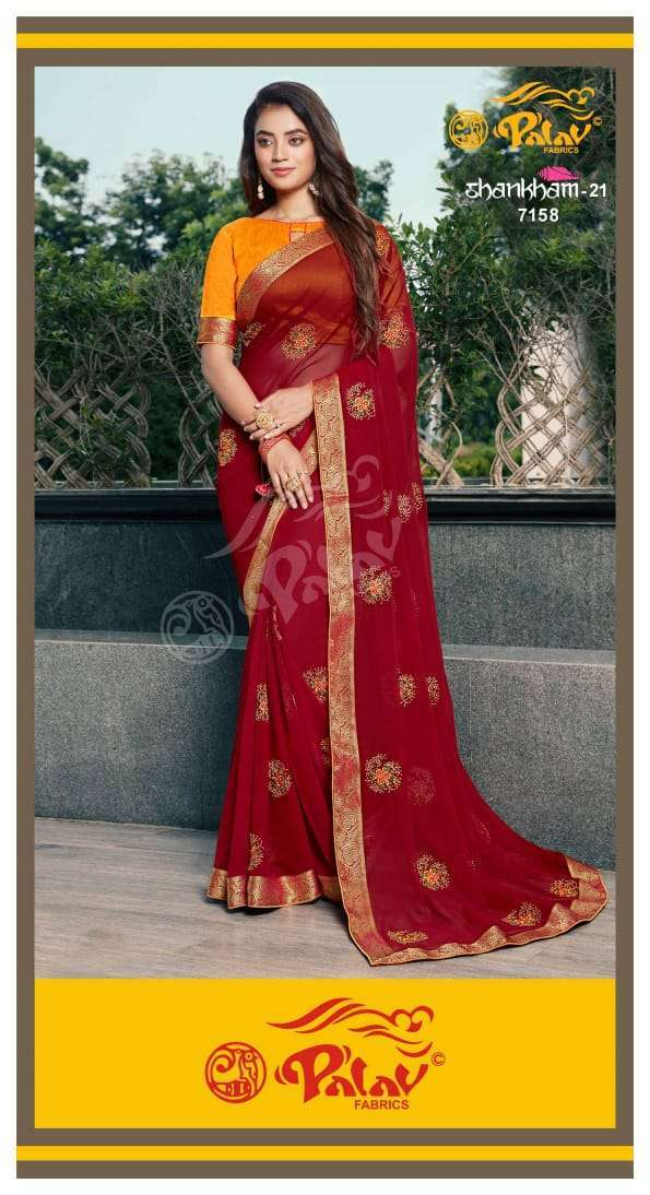 Palav Fabrics Shankham Vol 21 Georgette With Work Sarees Collection 06