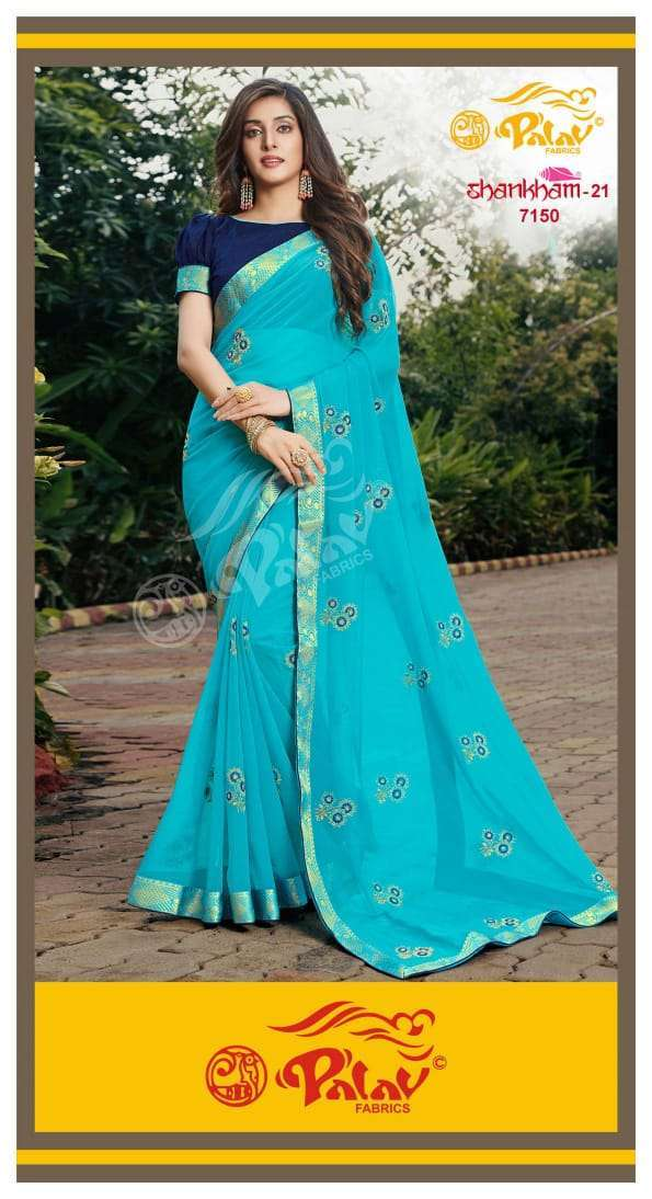 Palav Fabrics Shankham Vol 21 Georgette With Work Sarees Collection 07