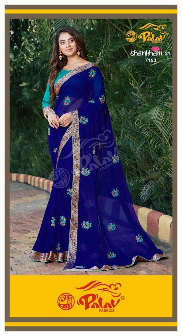 Palav Fabrics Shankham Vol 21 Georgette With Work Sarees Collection 08