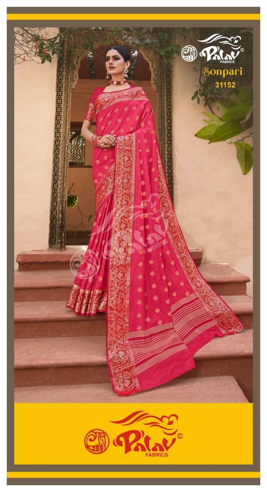 Palav Fabrics Sonpari Silk Traditional Sarees Collection 01