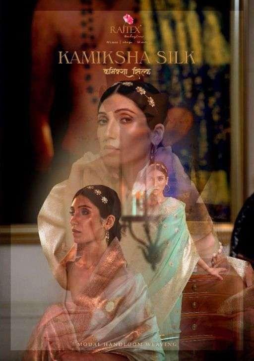 Rajtex Kamiksha Silk Pure Modal Handloom Weaving Sarees collection