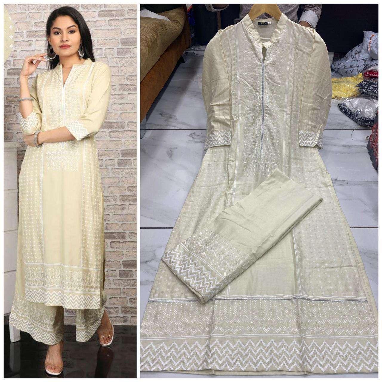 Rakhi Special Rayon Cotton Khadi Print WHITE  Kurti With Palazzo Collection