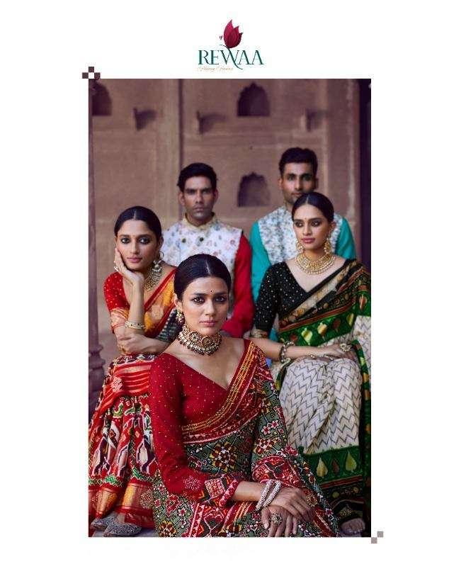 Revaa Patola Vol 1 Silk Patola Designer Sarees collection