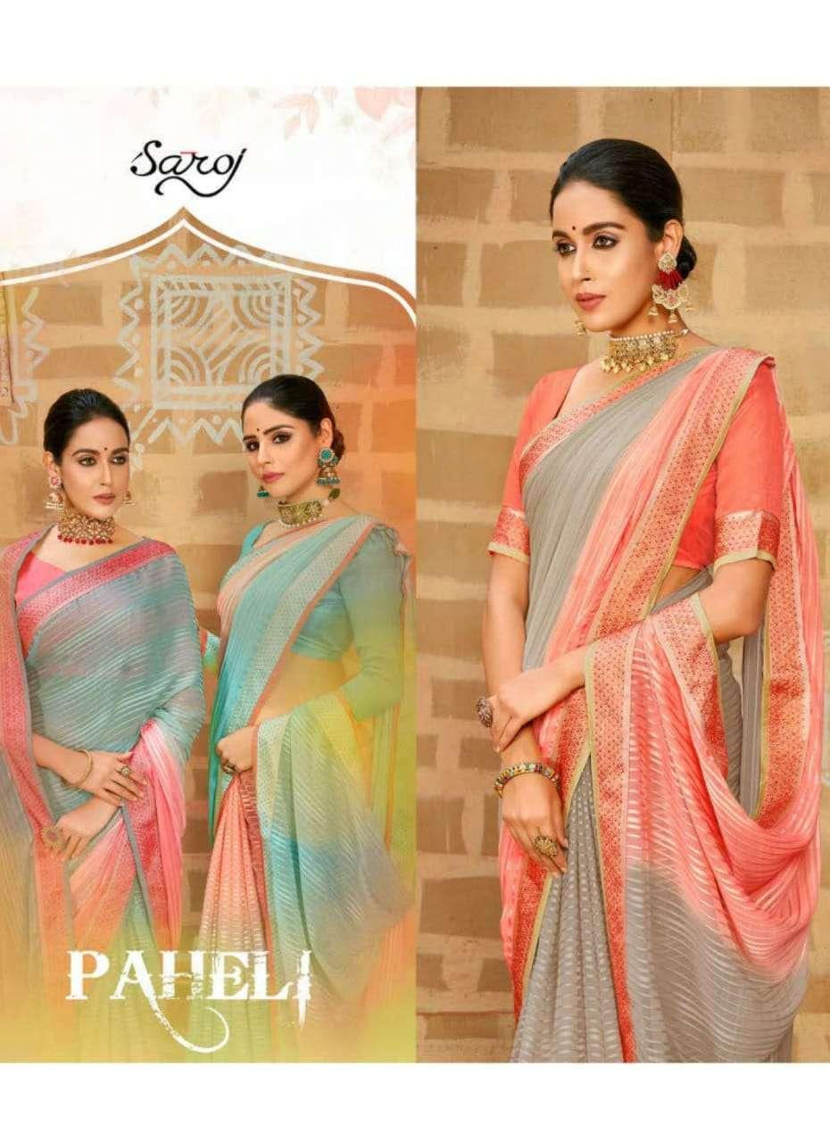 Saroj Paheli Silk Satin Patta with Multi Swarovski work Sarees collection