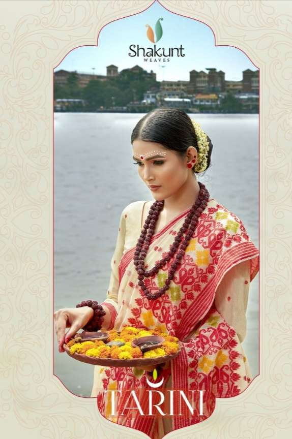 Shakunt Weaves Tarini Cotton Weaving Traditional Sarees Collection