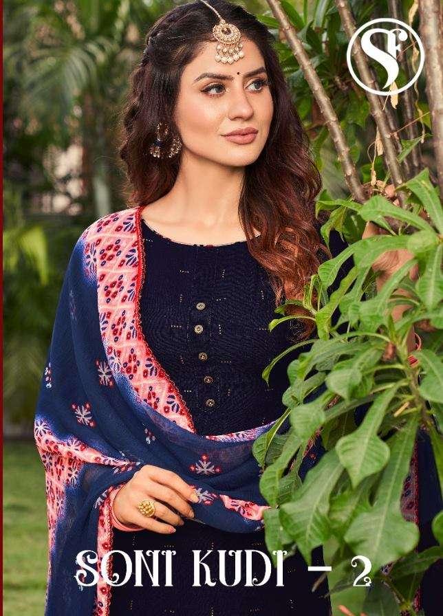 Sweety Fashion Soni Kudi Vol 2 Rayon with Swarovski Work Dress Material collection