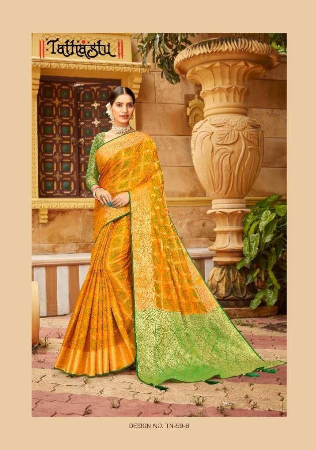 Tathastu Maharani Soft Silk Designer Sarees Collection 010