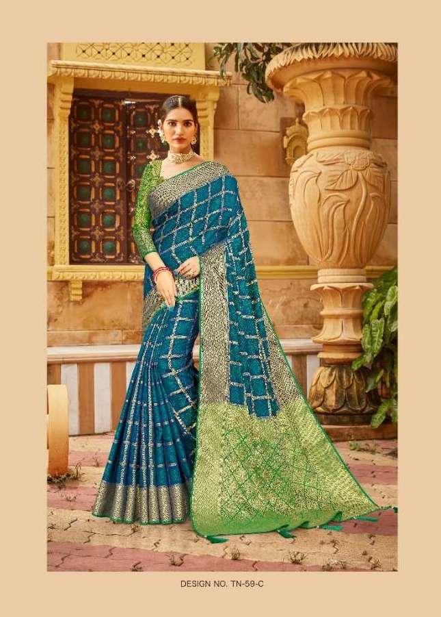 Tathastu Maharani Soft Silk Designer Sarees Collection 012