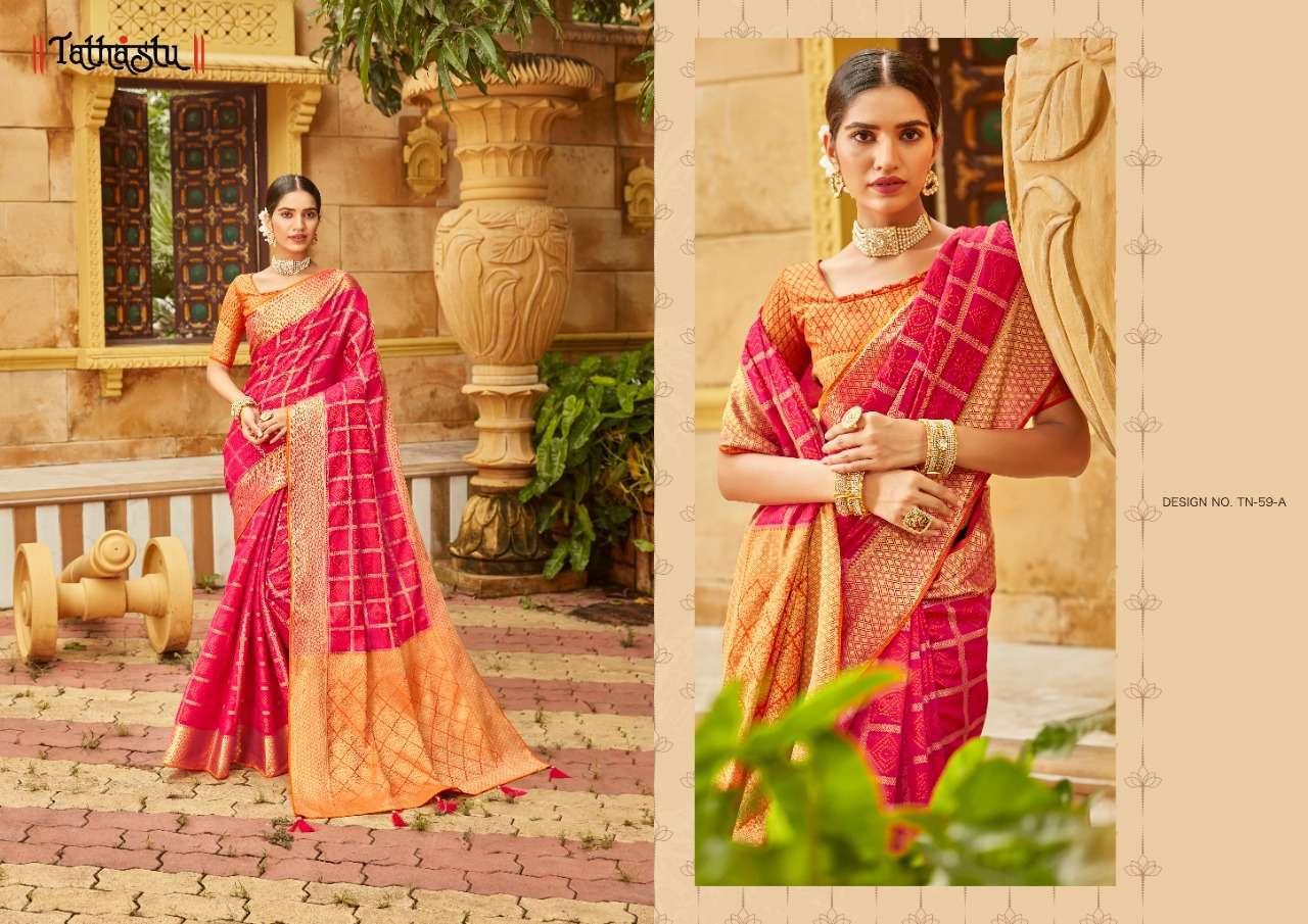 Tathastu Maharani Soft Silk Designer Sarees Collection 0889
