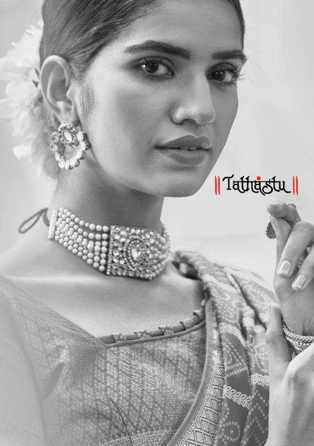 Tathastu Maharani Soft Silk Designer Sarees collection