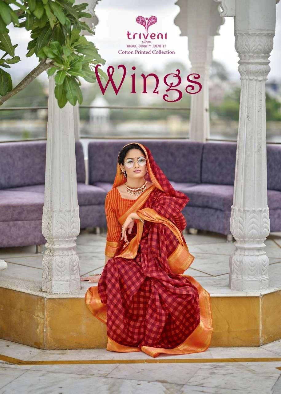Triveni Wings Cotton Linen Print Sarees collection