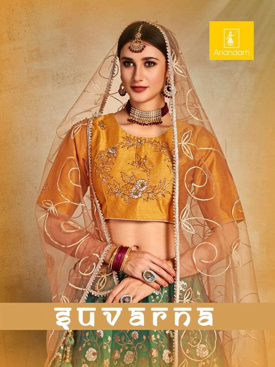 Anandam Suvarna Vol 1 Silk Lehenga Choli Collection