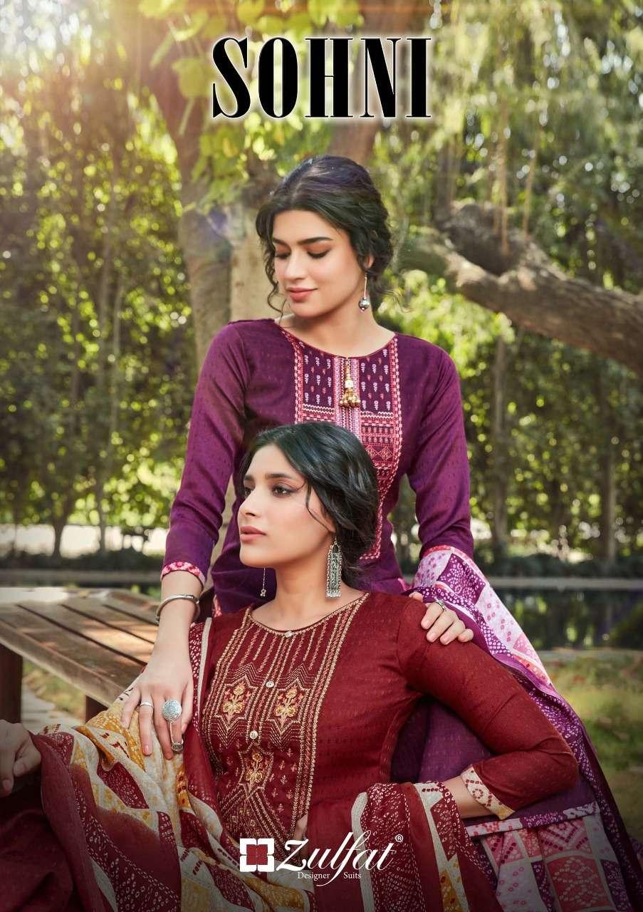 Belliza designer Studio Zulfat Sohini Vol 2 Pashmina print with Kashmiri Embroidery work dress Material collection