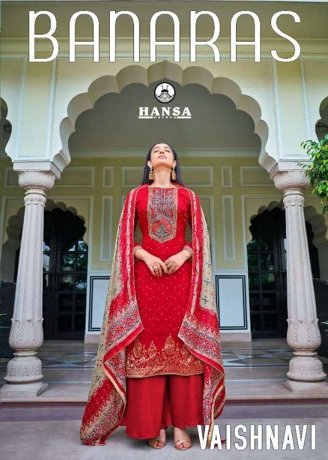 Hansa prints Banaras Vaishnavi Dola Silk jacquard Dyed With Work Dress Material collection