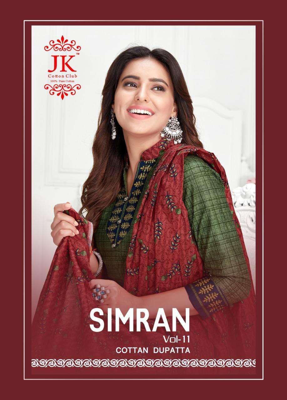Jk cotton Club Simran Vol 11 Cotton Printed Dress Material Collection