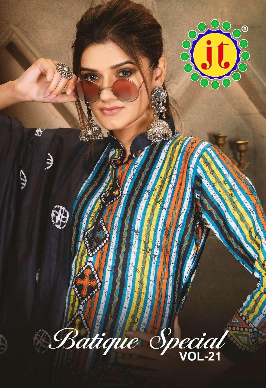 JT Batique vol 21 Cotton Batik Print Regular Wear Dress Material collection