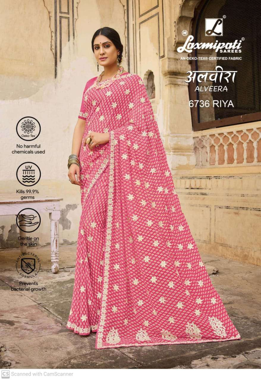 LAXMIPATI ALVEERA FANCY WITH EMBROIDERY WORK SAREE COLLECTION