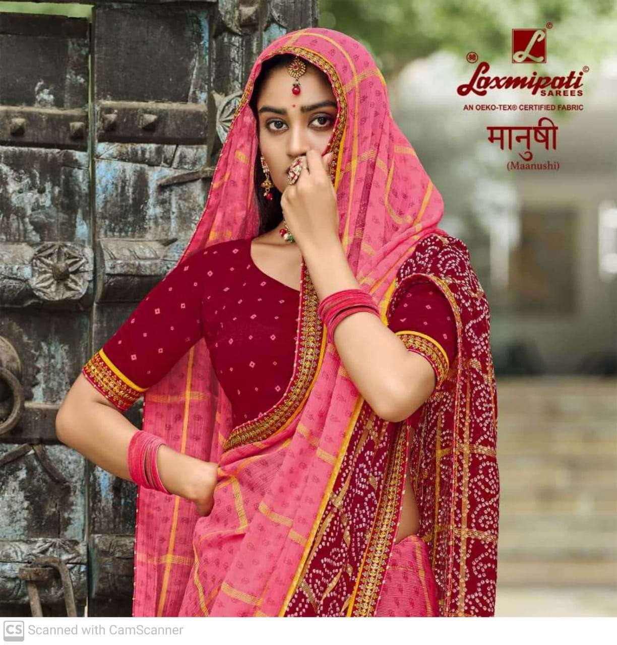 LAXMIPATI MAANUSHI PURE GEORGETTE WITH EMBROIDERY WORK SAREE COLLECTION