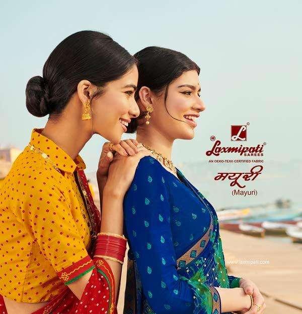 Laxmipati Mayuri Fancy Printed Sarees Collection At Wholesale Rate