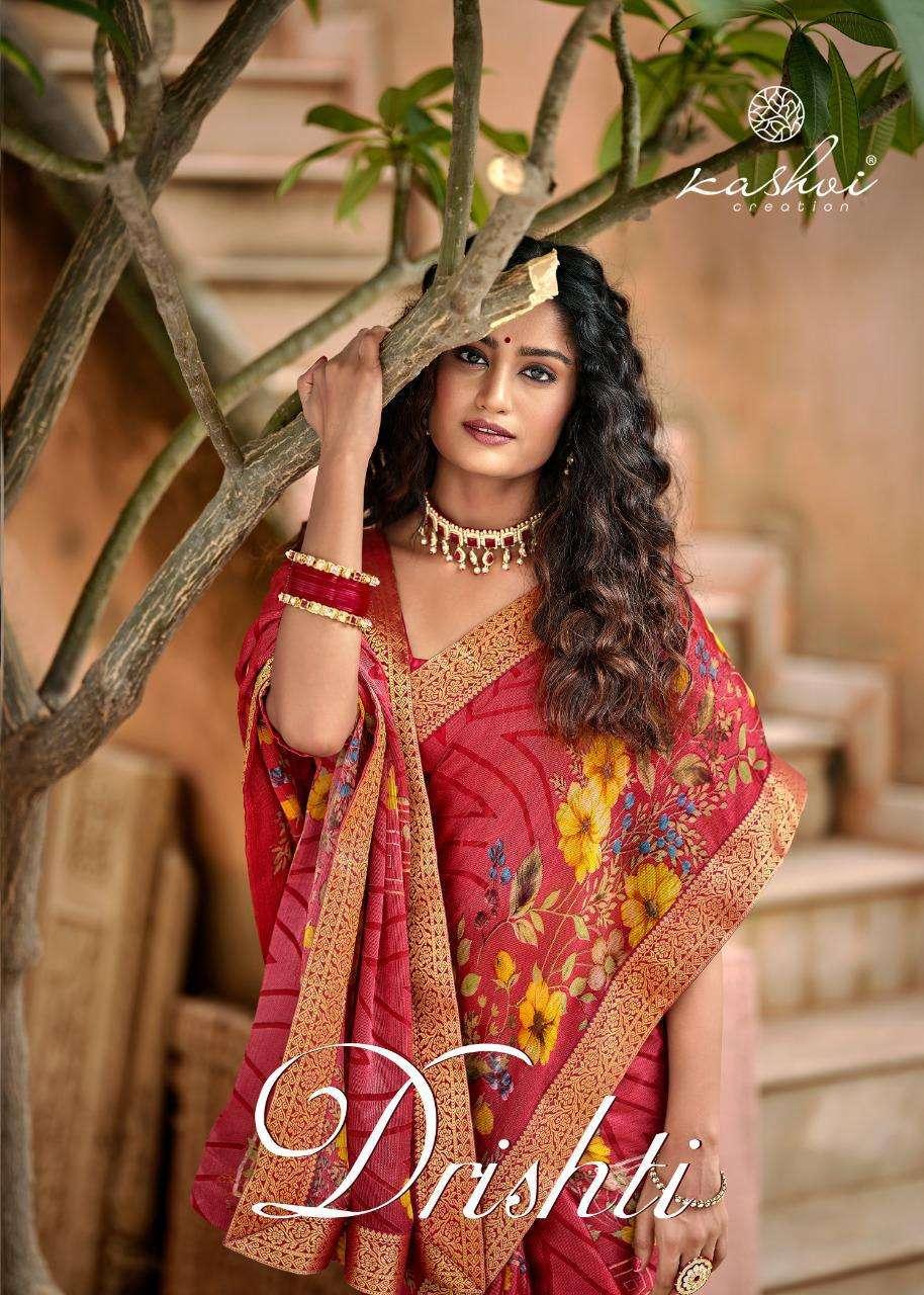 LT Fabrics Kashvi Drishti Chiffon Brasso With Fancy Lace Sarees Collection