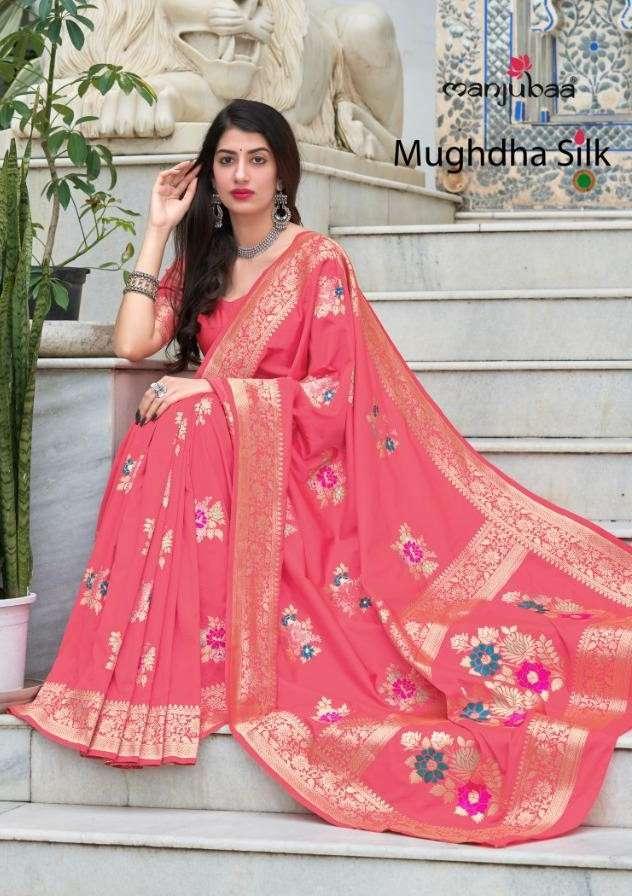 manjuba mughdha designer silk saree at wholesale price