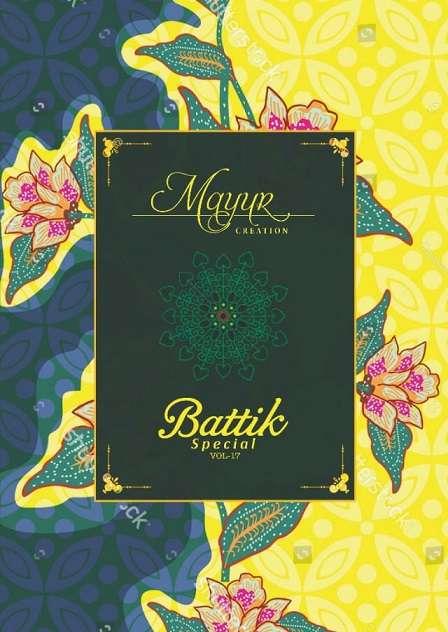 Mayur Batik Special Vol 17 Cotton printed batik print Dress Material Collection