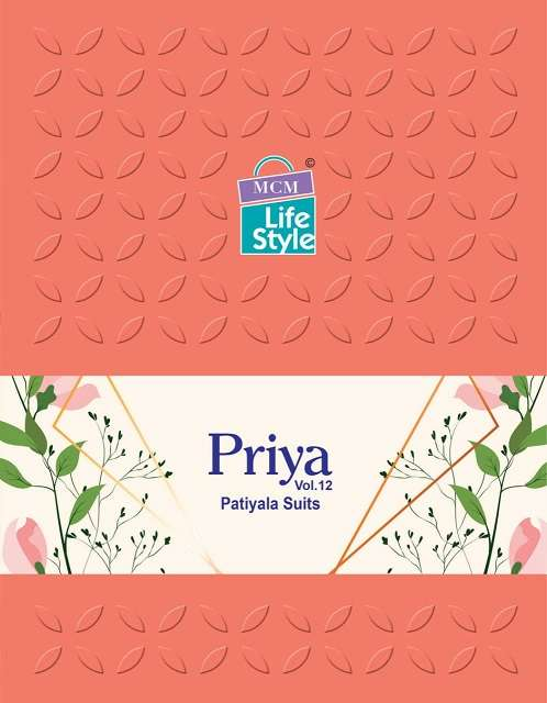 MCM Priya Vol 12 Cotton printed Patiyala Suits collection