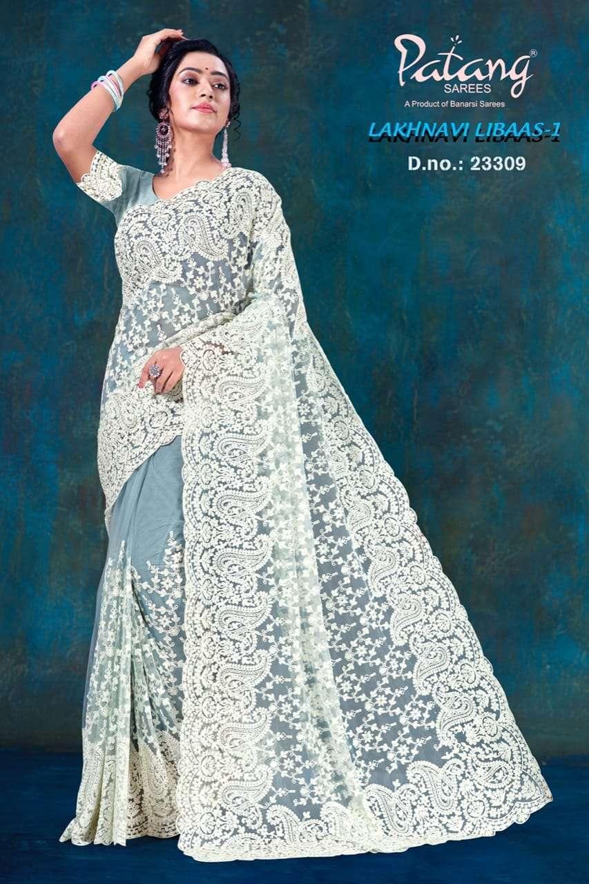 Patang Lakhnavi Libaas Vol 1 Net With Jarkan Diamond Work Sarees Collection 04