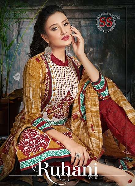 Ruhani Vol 1 Indo Cotton Printed Regular Wear Dress Material collection