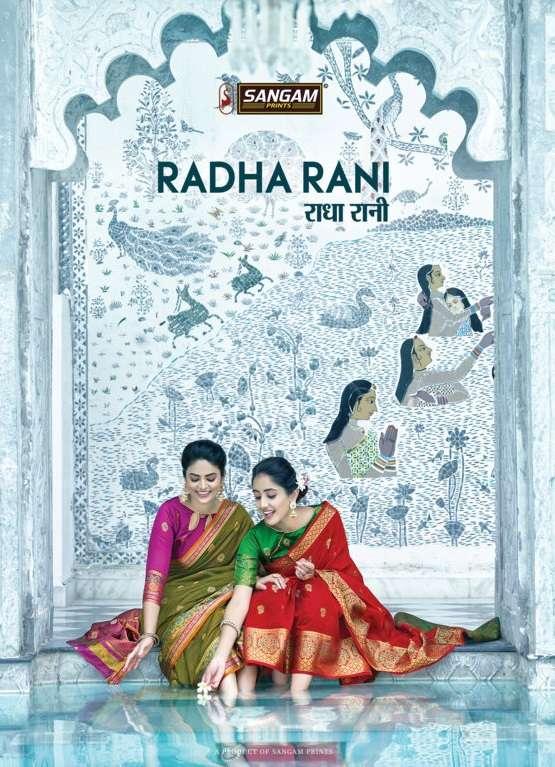 Sangam prints Radha Rani Cotton Traditional Sarees Collection