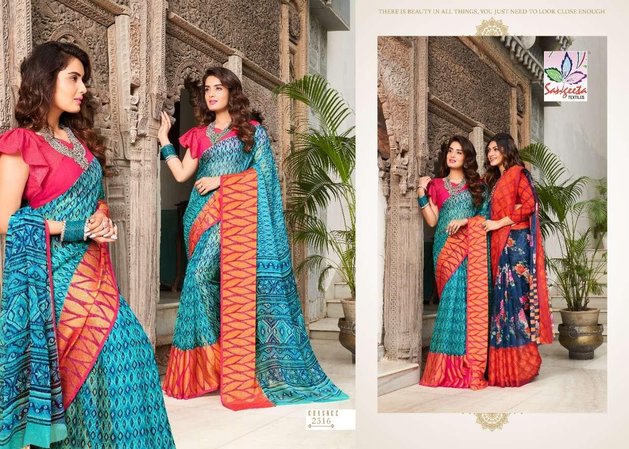 Sangeeta Chasnee Chiffon Printed With Viscose Border Sarees Collection 02