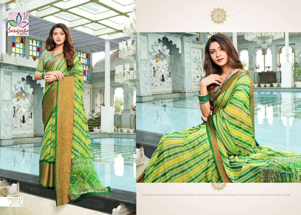 Sangeeta Chasnee Chiffon Printed With Viscose Border Sarees Collection 03
