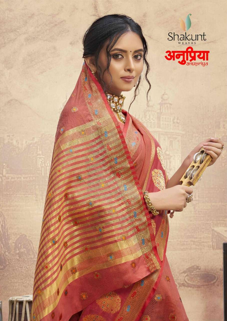 SHAKUNT WEAVES ANUPRIYA COTTON WITH WEAVING SAREE COLLECTION