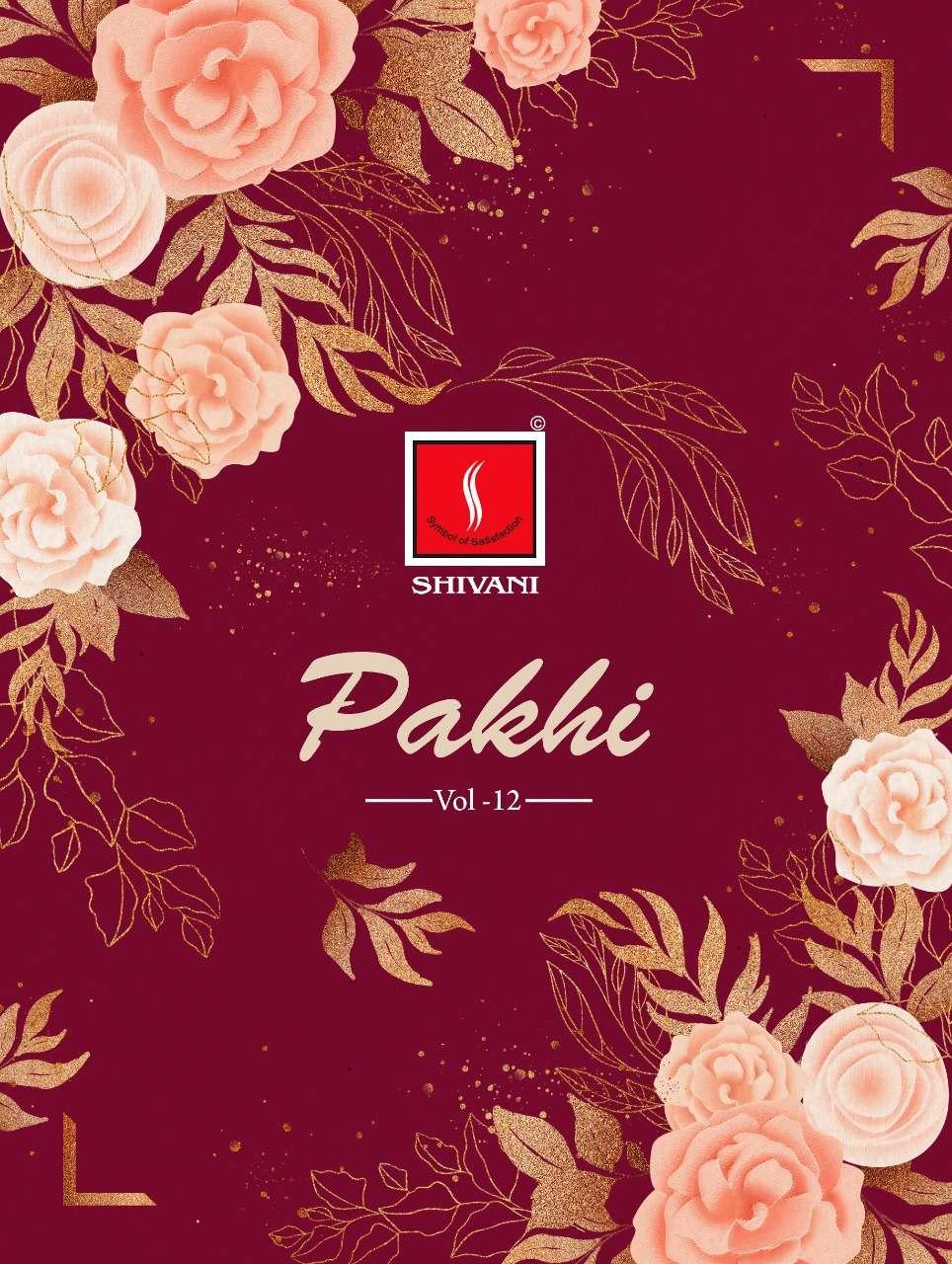 Shivani Pakhi Vol 12 cotton printed dress materials wholesaler