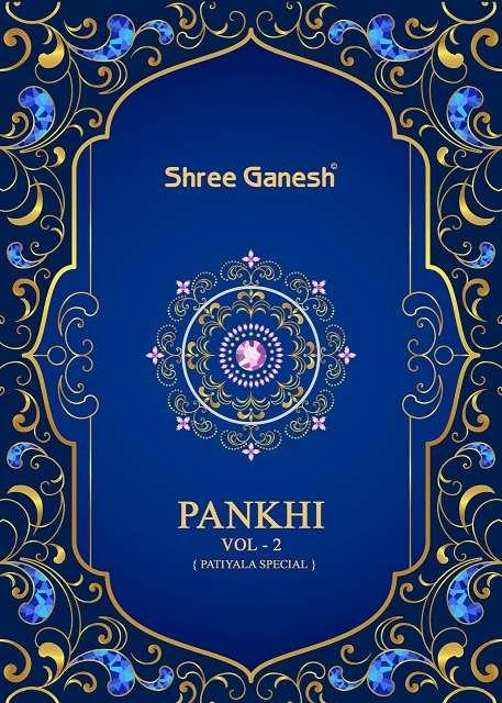Shree Ganesh Pankhi Vol 2 latest printed cotton dress materials