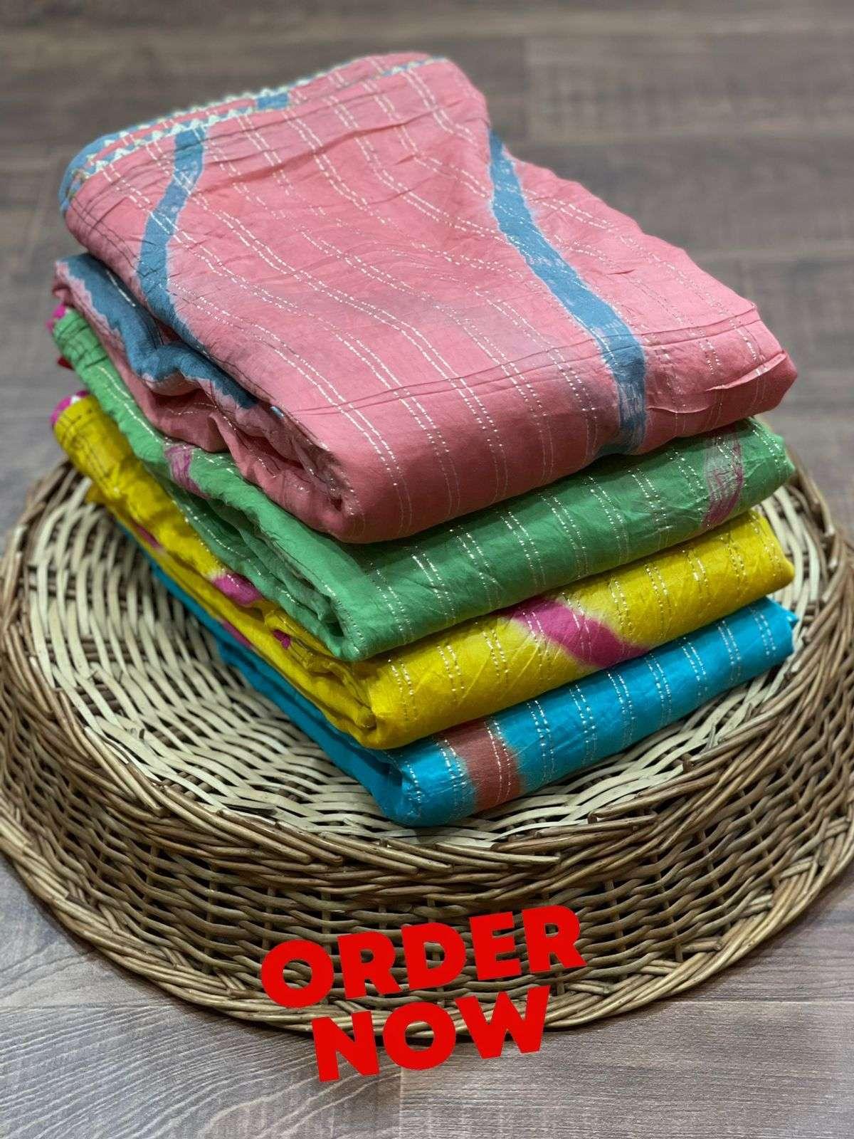Soft cotton jaquard piping saree at wholesale rates