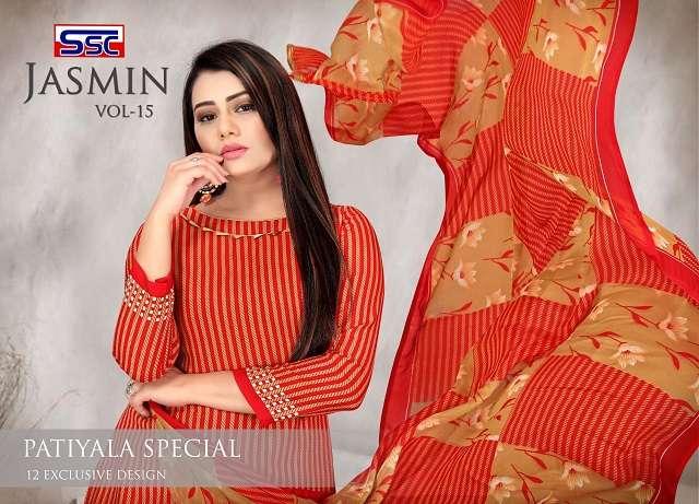 SSC Jasmin Vol 15 Printed American Crepe patiyala Dress Material Collection