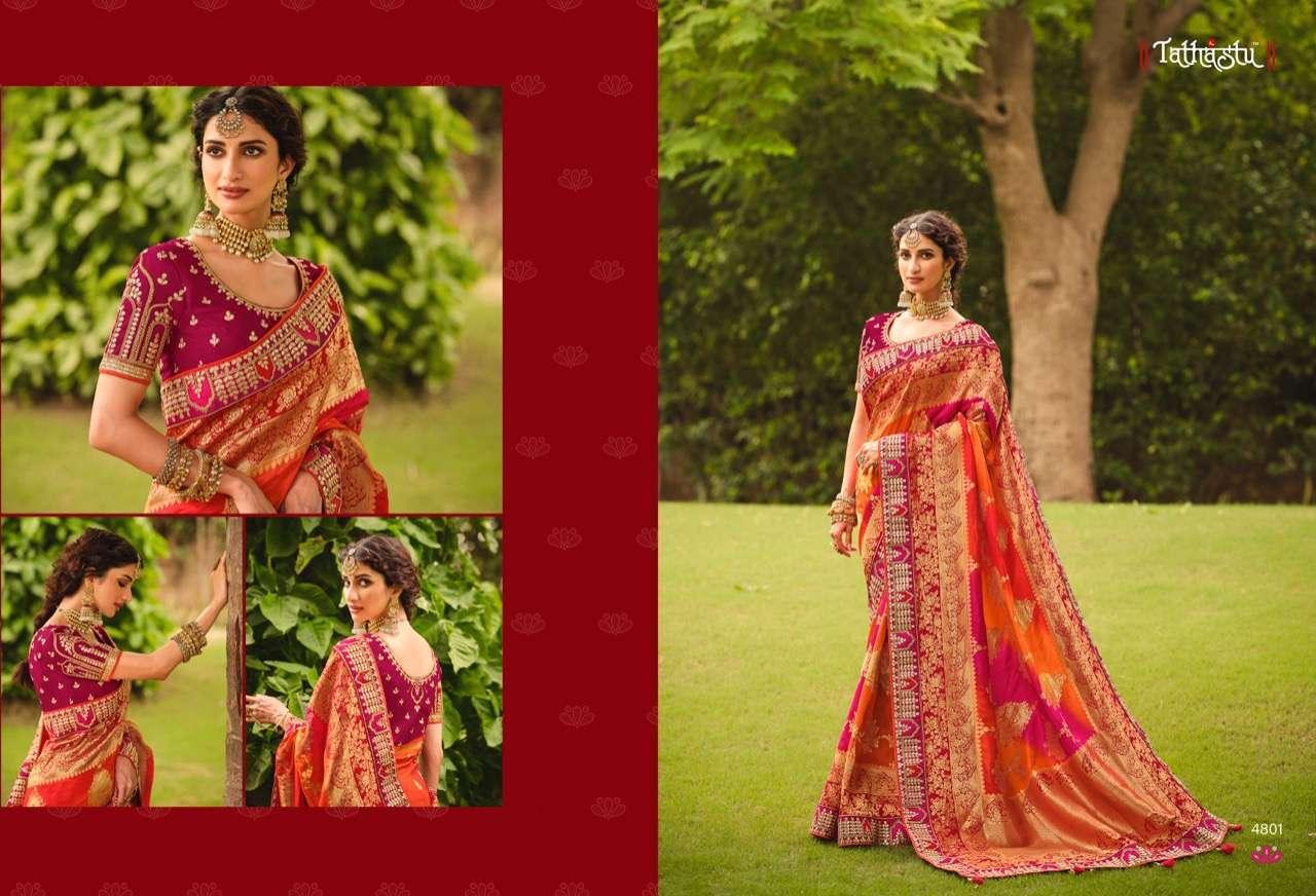 Tathastu Anaara 4801-4809 Series Silk Designer Sarees Collection 4801