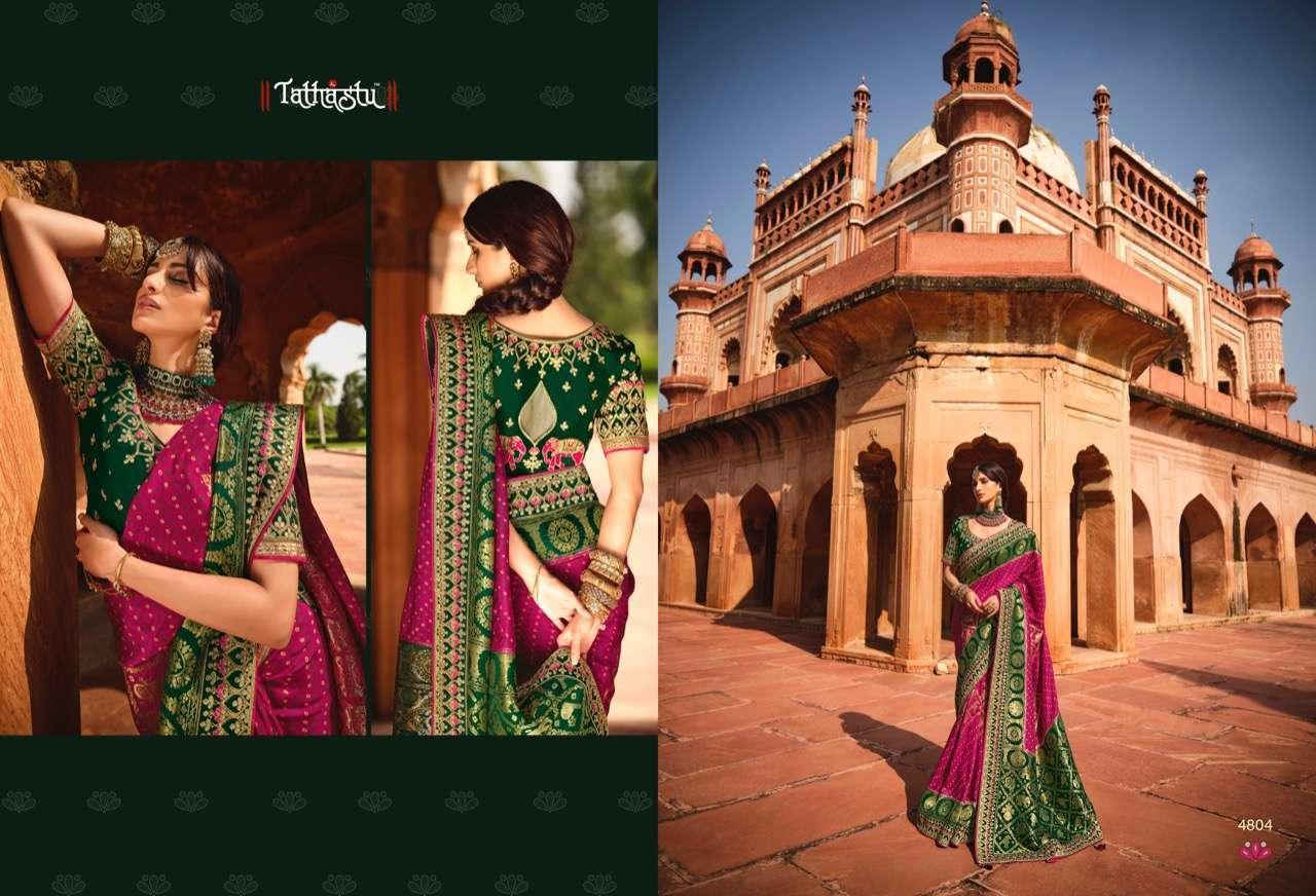 Tathastu Anaara 4801-4809 Series Silk Designer Sarees Collection 4804