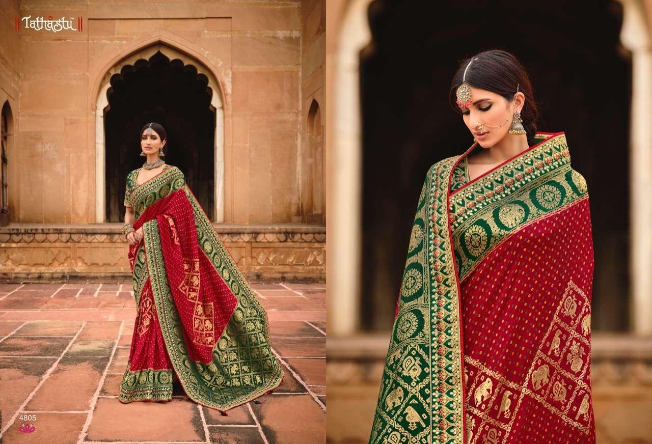 Tathastu Anaara 4801-4809 Series Silk Designer Sarees Collection 4805