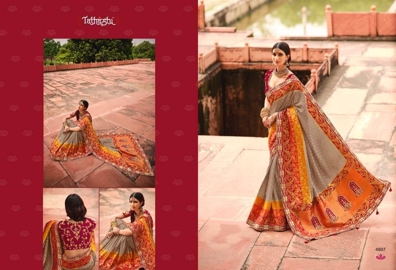 Tathastu Anaara 4801-4809 Series Silk Designer Sarees Collection 4807