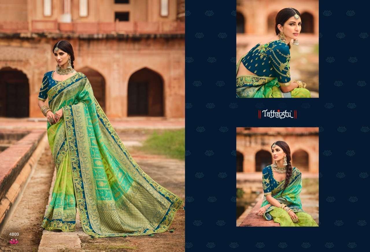 Tathastu Anaara 4801-4809 Series Silk Designer Sarees Collection 4809